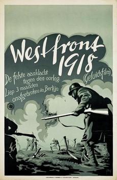 Западный фронт 1918