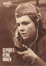 Проверено - мин нет (СССР, 1965)
