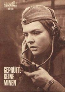 Проверено — мин нет (СССР, 1965)