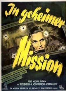 Секретная миссия (СССР, 1950)