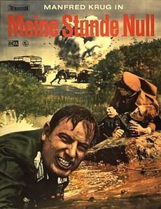 Мой нулевой час (ГДР, 1970)