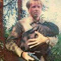 Волчья стая (1975)