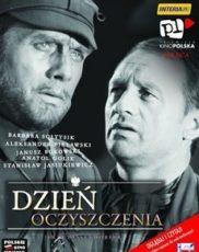 День прозрения (Польша, 1969)