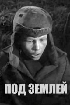 Под землей (СССР, 1963)