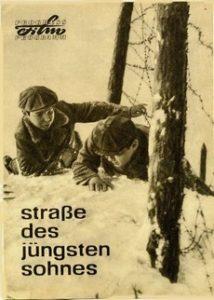 Улица младшего сына (1962)