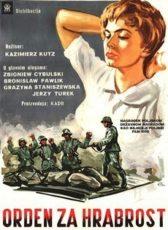 Крест за отвагу (Польша, 1958)