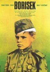 Маленький сержант (Чехословакия, СССР, 1975)