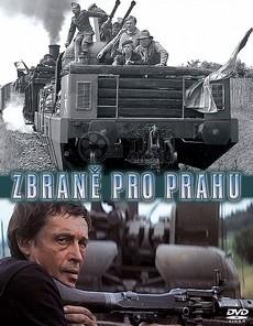 Оружие для Праги (Чехословакия, 1974)
