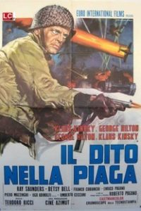 Открытая рана / Соль на рану (Италия, 1969)