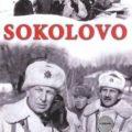 Соколово (СССР, Чехословакия, 1974)