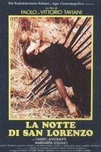 Ночь Святого Лаврентия (Италия, 1982)