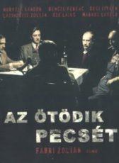 Пятая печать (Венгрия, 1976)