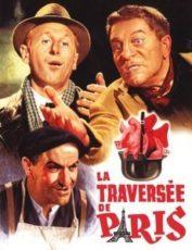 Через Париж (Франция, Италия, 1956) Цветная и ч\б версии