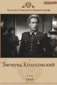 Зигмунд Колосовский (СССР, 1945)