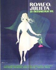 Ромео, Джульета и тьма (ЧССР, 1960)
