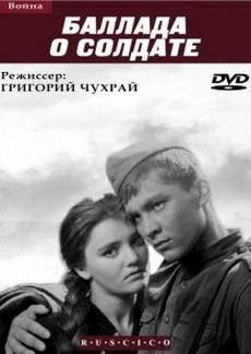 Баллада о солдате 1959 фильм