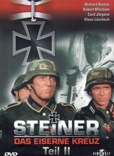 Штайнер: Железный крест 2 фильм 1979