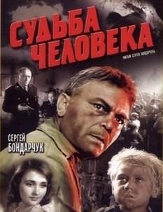 Судьба человека (СССР, 1959) HD