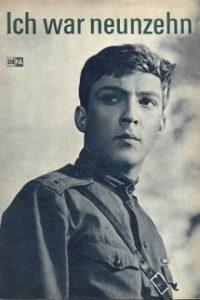 Мне было девятнадцать (ГДР, 1968)