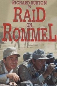 Поход Роммеля / Охота на Роммеля (США, 1971)