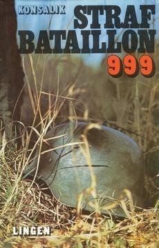 Штрафной батальон 999 / Штрафбат 999 (ФРГ, 1960)