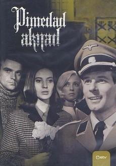 Тёмные окна (1968) фильм