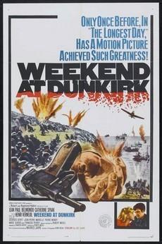 Уикенд на берегу океана 1964