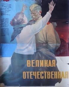 Великая Отечественная (СССР, 1965) Документальный фильм