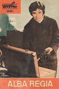 Альба Регия (Венгрия, 1961) Фильм про советскую разведчицу