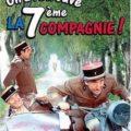 Седьмая рота нашлась (Франция, 1975)