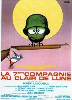 Седьмая рота при свете луны (Франция, 1977)