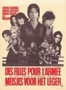 Солдатские девки 1965