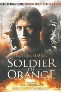 Солдаты королевы / Оранжевый солдат (Нидерланды, Бельгия, 1977)