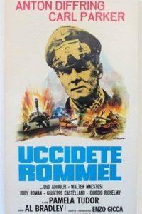 Убить Роммеля (Италия, 1969)