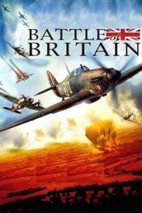 Битва за Англию (Великобритания, 1969)