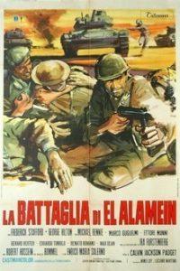 Битва за Эль-Аламейн (Италия, Франция, 1969)