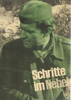 диверсанты 1967 года смотреть онлайн фильмы про войну