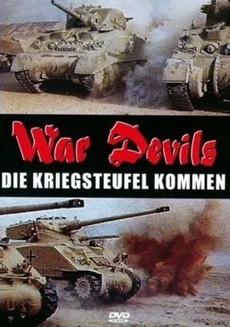 дьяволы войны фильм 1969