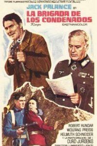 Легион проклятых (Италия, Испания, ФРГ, Швейцария, 1969)