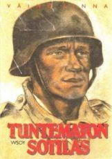 Неизвестный солдат (Финляндия, 1955)