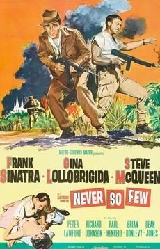Никогда не было так мало (США, 1959)