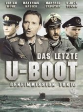 Последняя подводная лодка (Германия, США, Япония, Австрия, 1993)