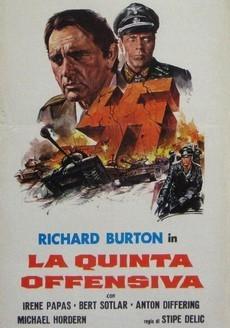 фильм пятое наступление 1973 смотреть онлайн