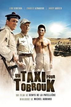 Такси до Тобрука (Франция, Испания, ФРГ, 1961)