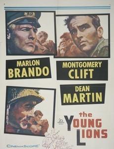 Молодые львы (США, 1958)