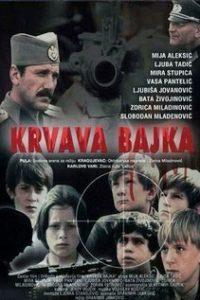 Кровавая сказка / Кровавая легенда (Югославия, 1969)