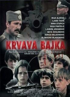фильм кровавая сказка 1969 югославия