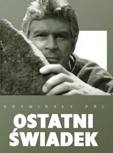 Последний свидетель (Польша, 1970)