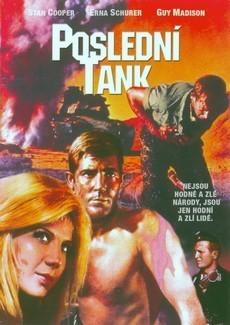 последний танк фильм 1969