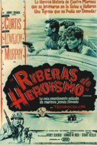 Береговой плацдарм (США, 1954)